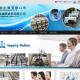 2016-04-27 16_20_23-飛興國際貿易有限公司 _ Sewing-Machine