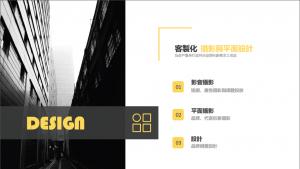 客製化網路影片與平面設計